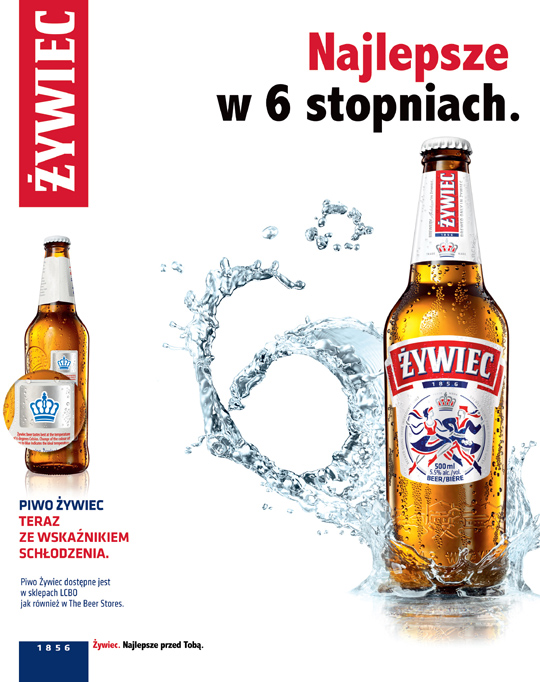 Zywiec-butelka-poster-with-540